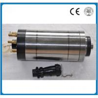 China High Torque 800Hz 3200W CNC Milling Machine Spindle With DSP Digital Control System wholesale