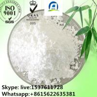 China Feed additives Norfloxacin hydrochloride CAS 104142 - 93 - 0 Feed additives wholesale