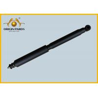 China 8972536171 ISUZU N - Series Heavy Type Chassis Shock Absorber For Front Spring wholesale