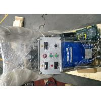 China RongXing Polyurethane Spray Machine 2-7.8 Kg/Min Raw Material Output For Transfer PU wholesale