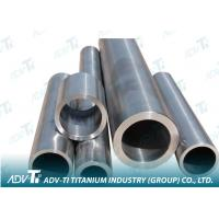 China Thick-walled Seamless Titanium Pipe for Chemical / Oil industry wholesale