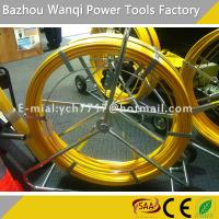 China FRP Hand Rodder Discount activity wholesale