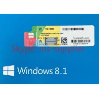 China Online Activation Globally Windows 8.1 Pro Pack OEM French / Japanese Package wholesale