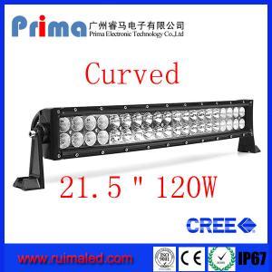 "China 22"" 120W Curved Led Light bar-Double Row wholesale"