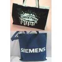 China Promotional Bags,Realtor Bags,Restaurant Bags,Retail Bags,Shoe Bags,Shopping Bags,Suit Bag on sale
