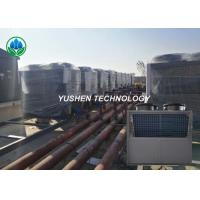 China Powerful Residential Heat Pump System , Most Efficient Air Source Heat Pump wholesale
