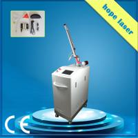 Buy cheap Powerful and professional laser tattoo removal/erbium yag laser/nd yag long from wholesalers