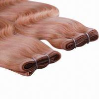 China Skin Weft Hair Extension, Machine Made, Top Quality and Reasonable Price wholesale