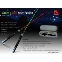 China Dual red and green laser pointer wholesale