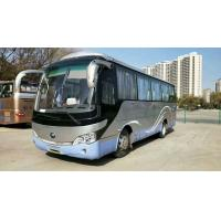 China 39 Seat YUTONG 2nd Hand Coach , Used Diesel Bus 2010 Year Euro III Emission Standard wholesale