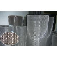 China 1.0-3m Width Stainless Square Wire Mesh Abrasion Resistance For Barbecue Mesh wholesale