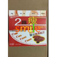 China Authentic 2 Day Max Diet Pills , Suppress Appetite Natural Max Slimming Advanced Capsule wholesale