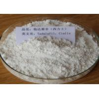 China Medical Oral Tadalafil Cialis , CAS 171596-29-5 Male Performance Supplements wholesale