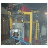 China Durable PVC Shrink Film Blowing Machine With Single Screw Extruder SJ55×26-Sm900 wholesale