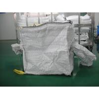Buy cheap 1 tonne pp U styles Type D FIBC bags bulk bag for Mining industry from wholesalers