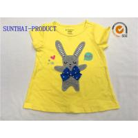 China Yellow Children T Shirt Round Neck 100% Combed Cotton Knitted Single Jersey Tee Shirt wholesale