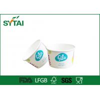 China 4 Oz Custom Thicken Paper Ice Cream Cups , disposable paper cups with lids wholesale