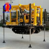 China XYD-130 crawler hydraulic water well drilling rig/crawler hydraulic water well rig wholesale
