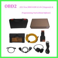 China bmw-icom-a2-b-c-diagnostic-and-programming-tool wholesale