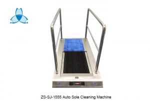 China Two Persons Stainless Steel 304 Shoe Sole Washer With Handrail wholesale