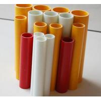 China Solid Round Fiberglass Reinforcing Rod wholesale