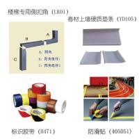 China Skid Resistance Floor Tile Accessories Side Buckle Angle / Angle Guard / Non - Slip Tape wholesale