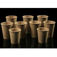 China Single Wall Thick Insulated Paper Coffee Cups Biodegradable 8 Ounce Eco Friendly wholesale
