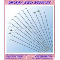 """Buy cheap 20"""" 16"""" 12"""" children bicycle spokes from wholesalers"""