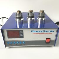 China 40khz/100khz Ultrasonic Wave Cleaner Tank , Ultrasonic Cleaning Device 1000/2000 Watt wholesale