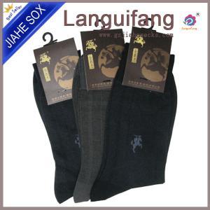 China Dress men socks,Men socks factory,Manufacturer men socks on sale