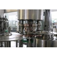 China High Speed Glass Bottle Filling Machine For Fresh Juice / Concentrate Juice wholesale