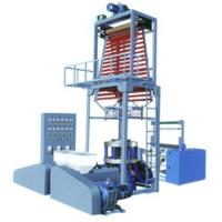 China Double-Layer Co-Extruding & Rotary Die Head Film Blowing Machine wholesale