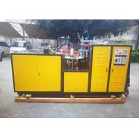 Buy cheap Newly Stable High Speed Disposable PE Coated Paper Tea Cup Machine Output 60 to 75 Pcs / Min from wholesalers