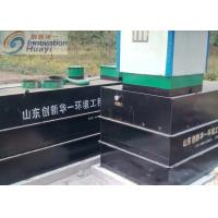China Stainless Steel Effluent Treatment System , 5-850m3/h Industrial Effluent Treatment Plant wholesale