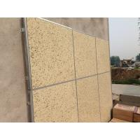 China Fire - proof Exterior Insulation Finishing System wholesale