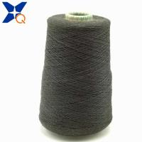 China black carbon inside filaments 40D intermingling with black polyester DTY 300D twist with black bamboo fiber yarn-XT11490 wholesale