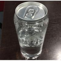 China Juice Soft Drink Empty Blank Plastic Food Cans PET With Easy Open Lid Coffee Bar Shop wholesale