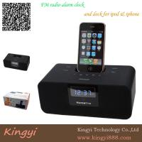China FM Radio alarm clock and dock for ipod & iphone on sale