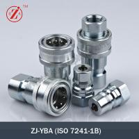 China ISO B series carbon steel hydraulic fire hydrant quick connect coupler wholesale