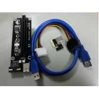 China Riser Card/PCI Express Card Slot with PCB/power cable accessories on sale