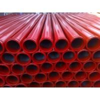 "China 5"" 3m 4.5mm 157mm HD end seamless long life time concrete pump pipe wholesale"