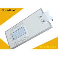 China Ra70 All In One Solar Street Light For Sidewalk / Pathway / Sea Port wholesale