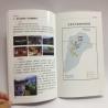 China Customised Folded Leaflets, Flyers, Posters, Brochures wholesale