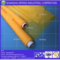 China 250 Mesh Count(100T) Silk Screen Printing Mesh Fabric/Polyester Screen Printing Mesh on sale