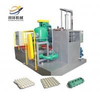 China small paper egg tray machine from SH Machinery with high quality CE & ISO9001 wholesale