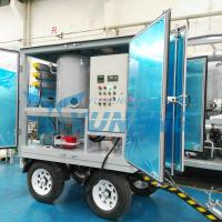 China Two Stage Vacuum Transformer Oil Dehydration Machine with Trolley wholesale