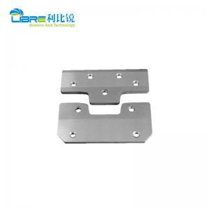 China 2PCBB3 Inner Frame Cutter wholesale