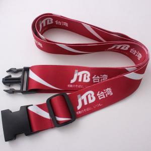 China Custom logo printing luggage bag belt wholesale