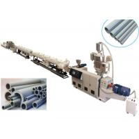 China Drainage PE Pipe Extrusion Line / Hdpe Pipe Extrusion Machine Low Energy Consumption on sale