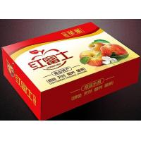 China Custom made fancy recycled paper gift boxes wholesale